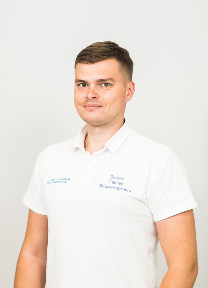 Сергей Владимирович Вяткин