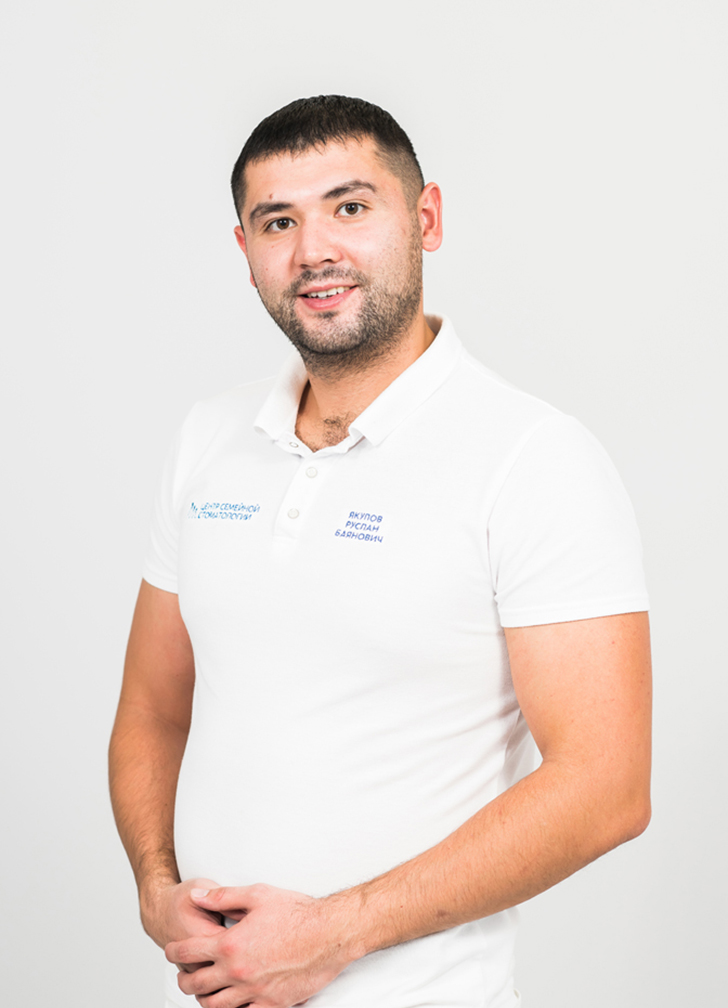Руслан Баянович Якупов